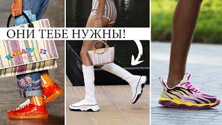 Модные образы с кроссовками 2020