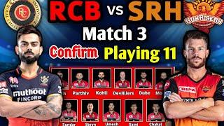 Dream 11 IPL Match 3 RCB vs SRH  Match Playing 11 | RCB Probable Playing 11 | RCB vs SRH IPL 2020