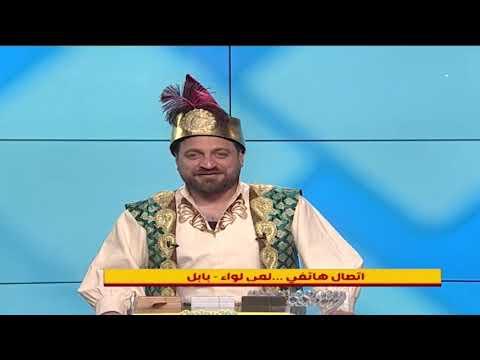 شاهد بالفيديو.. برنامج حظك بصندوك - 21 5 2019
