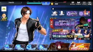 The King Of Fighters ALL STAR GAMEPLAY EN ESPAÑOL (LATINO)
