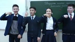 Баймагамбетова Сания Айтжановна ШГ № 51