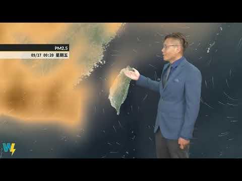 雲林縣110年09月17日~110年09月19日空氣品質預報
