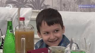 Встреча Муфтия с победителями всемирных игр среди детей победивших онкологические заболевания