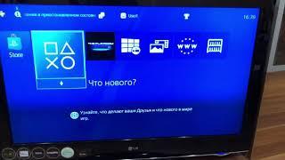 Какая прошивка стоит на СВЕЖИХ PS4? Можно ли прошить? Ответ в видео.