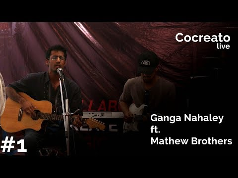 Ganga Nahale | Cover by Mathew Brothers | Original Song by Silk Route