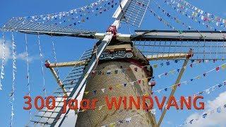 """300 jaar Korenmolen """"De Windvang"""" Goedereede (NL)"""