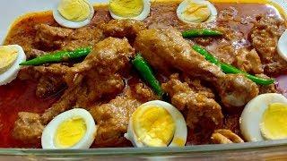 Chicken Patiala Recipe   Famous Panjabi Recipe   Restaurant Style Chicken Patiala