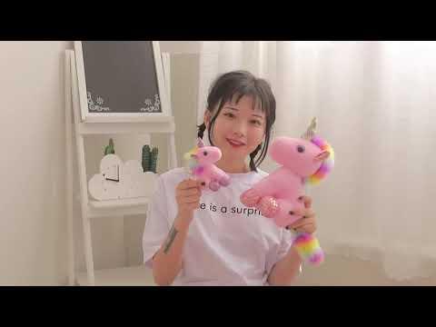 Sherynn.com Unicorn Plush Toy 25cm and Keychain 12cm