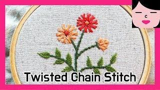 Twisted Chain Stitch Hand Embroidery 트위스트 체인 스티치 프랑스자수 배우기