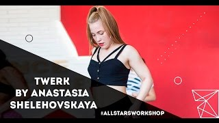 The Weeknd - Wicked Games Twerk by Анастасия Шелеховская All Stars Workshop