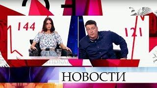 В программе «На самом деле» - участник известного реалити-шоу Андрей Чуев.