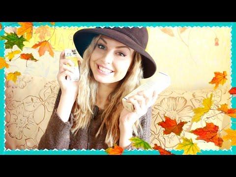 Фавориты сентября 2015♥Ваша Саша♥