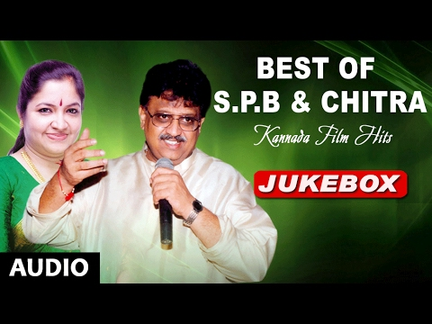 Best Of S P Balasubramanyam & Chitra Jukebox | Spb & Chitra Hits | Kannada Hit Songs