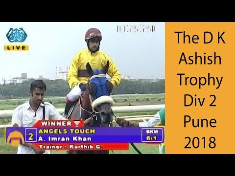 Angels Touch With A Imran Khan Up Wins The D K Ashish Trophy Div 2 2018