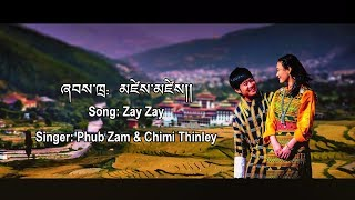 Bhutanese Song Zay Zay Dzongkha Lyrics Video