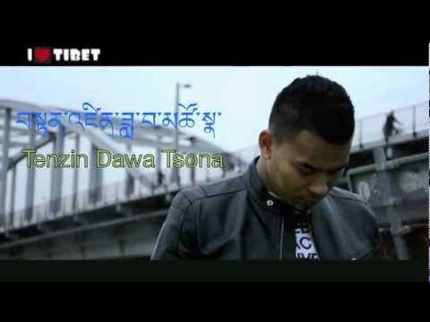 Download Gang - I Love Tibet