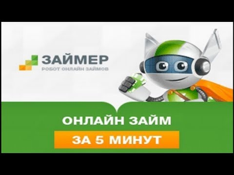 Онлайн кредит народный банк