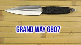 Grand Way 6807 - відео 1