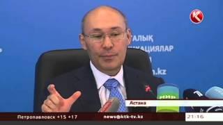 Кайрат Келимбетов посоветовал казахстанцам не брать кредиты