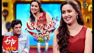 Alitho Saradaga | 24th February 2020 | Rekha Vedavyas(Actress) | ETV Telugu