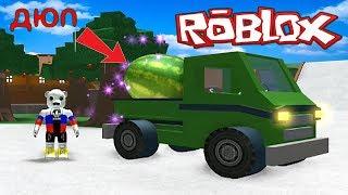 TreeLands Roblox #2 приключения с арбузами и как дюпать все фрукты, продать 2 раза