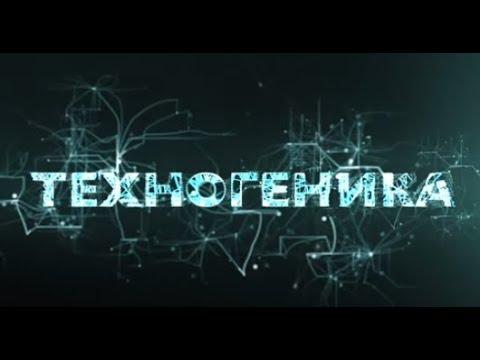 Лефортовский тоннель - Техногеника 2