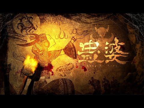 Gameplay de Lady in Tomb