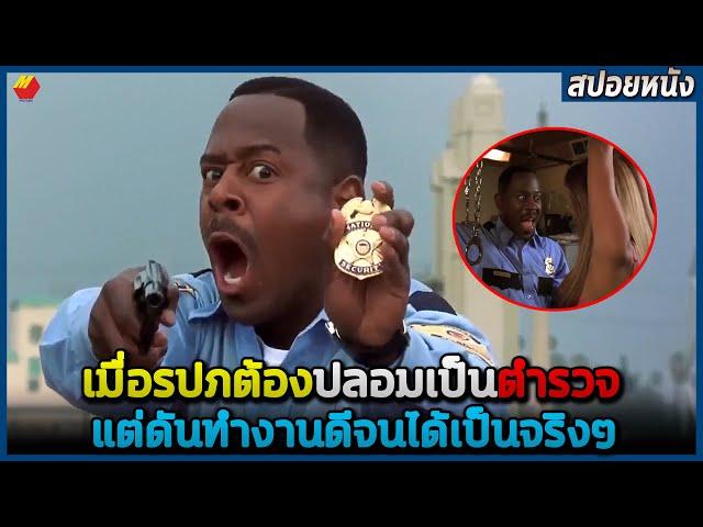 หนังตลกไทย