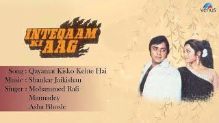 Inteqaam Ki Aag  Qayamat Kisko Kehte Hai Full Audio Song  Vinod Mehra Kajal Kiran