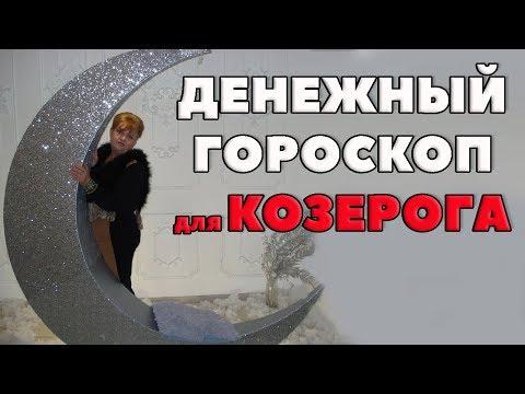 Гороскоп на 2016 год по знакам зодиака володиной