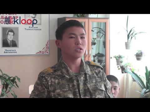 Как учатся курсанты военного лицея в Бишкеке