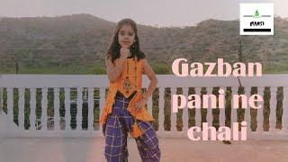Gajban Pani Ne Chali || Chundari Jaipur || Sapna Choudhary || Haryanvi Songs Dance || Mansi Vasisth