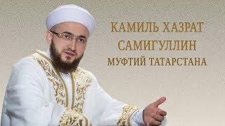 1. Акыда Ат-Тахавия. Вводная лекция