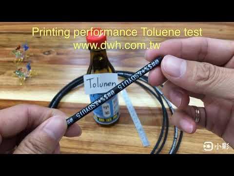 熱收縮套管印字(打印)測試