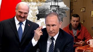 Историческое заявление Лукашенко. Он устал и уходит