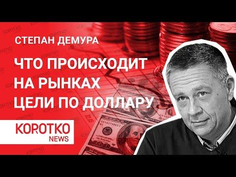 Nincs elég pénz, ahol pénzt lehet keresni