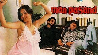 """Dev Anand & Tina Munim starrer """"Man Pasand"""" Full Movie - 80's Hindi Movie   Girish Karnad"""