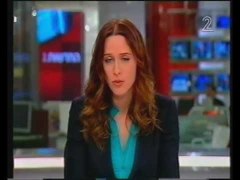 פורים 2010 ערוץ 2 – רחשי לב