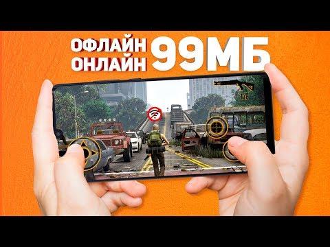 Бесплатные игры для Андроид - Free games Android