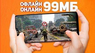 Лучшие БЕСПЛАТНЫЕ ИГРЫ android и iOS 2019 (Онлайн и офлайн 99МБ)