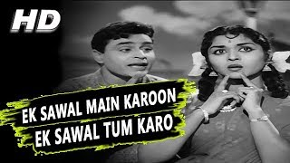 Ek Sawal Main Karoon Ek Sawal Tum Karo   - YouTube