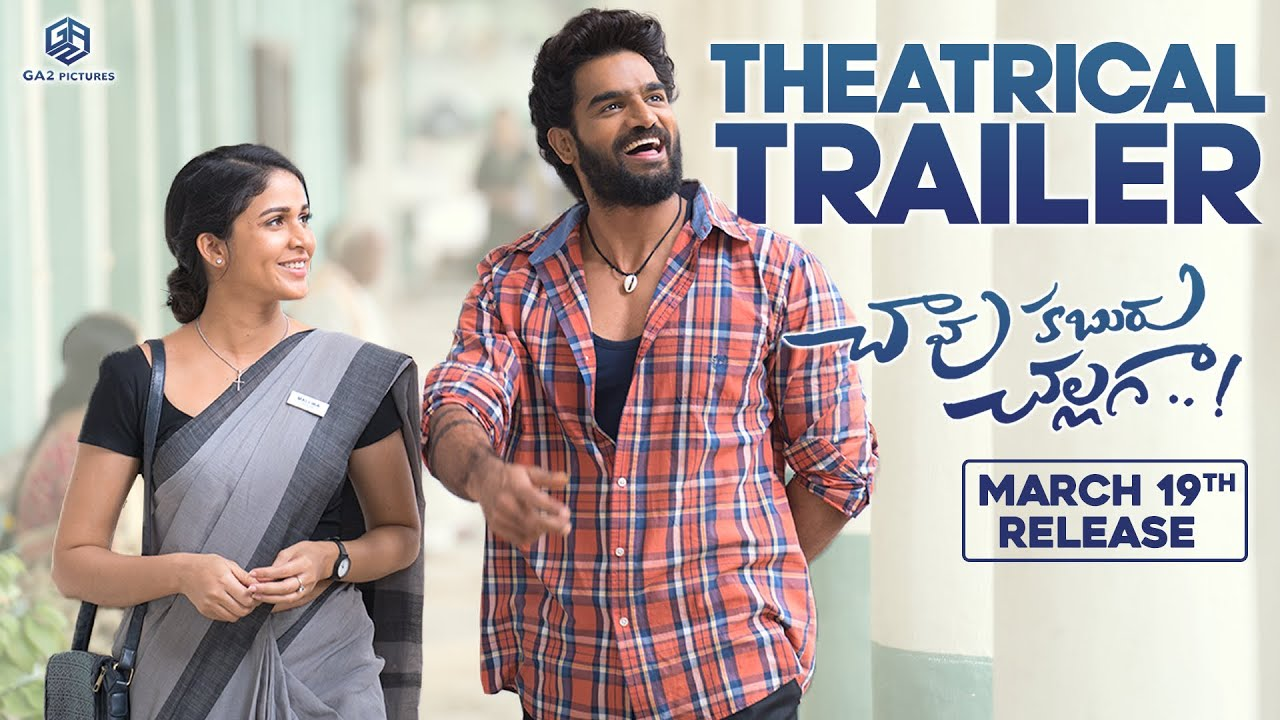 Chaavu Kaburu Challaga Trailer