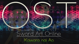 Gambar cover Sword Art Online OST - Kawara nai Ao