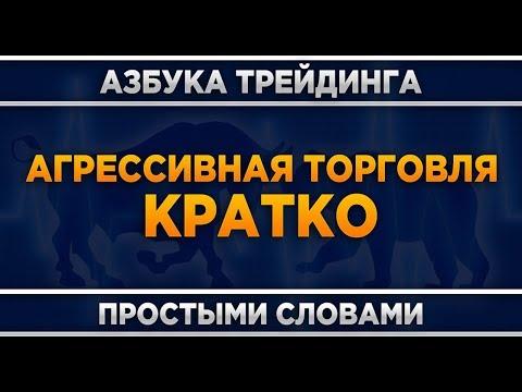 Российский брокер бинарными опционами