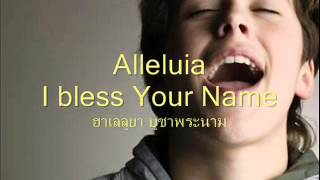 WORSHIP [Cafe: Shelter] Vineyard - Open Your Eyes