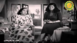 مازيكا الآذان - من فيلم المرأة شيطان 1949 تحميل MP3