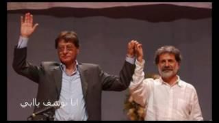 مازيكا انا يوسف ياابي تقديم محمود درويش اداء مارسيل خليفة تحميل MP3
