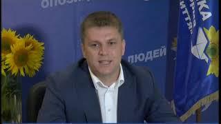 """""""Объектив-новости"""" 16 июля 2019"""