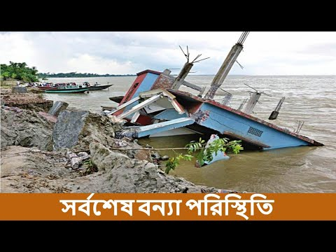News Flash | , Wednessday 29, 2020 | নিউজ ফ্ল্যাশ | Daily Protidiner Chitro