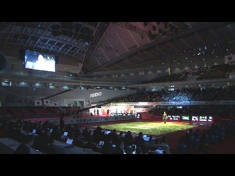 柔道グランドスラム東京2014 日本男子決勝ダイジェスト